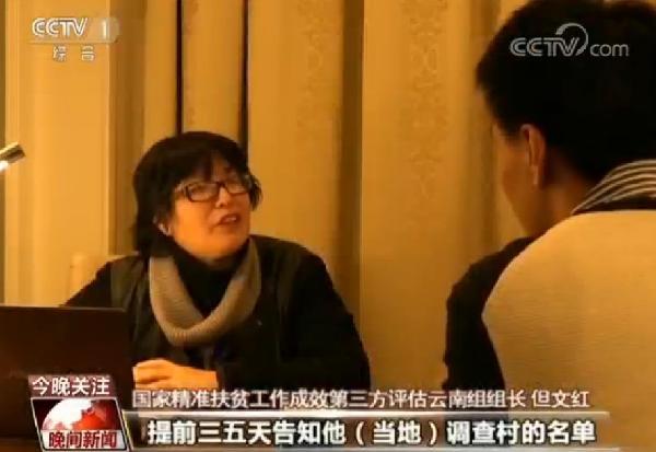 【转载】22省区市迎脱贫攻坚年度大考 考什么?怎么考? - zhangfangkuai - 张方块的博客