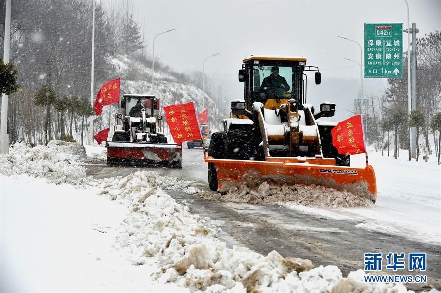 #(社會)(1)除冰掃雪保安全