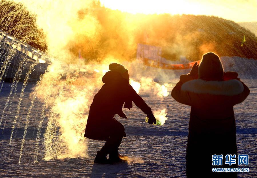 (美麗中國)(1)印象北極村