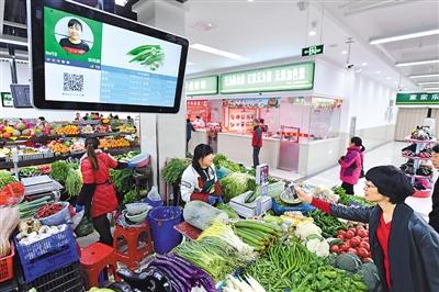 """重庆时时彩开户:""""中国式支付""""在全球成功逆袭"""