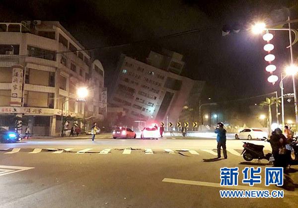 台花莲地震已致2人遇难100余人受伤