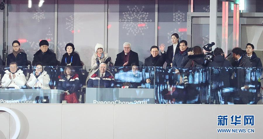 第二十三届冬奥会在韩国开幕 国家主席习近平特别代表韩正出席开幕式
