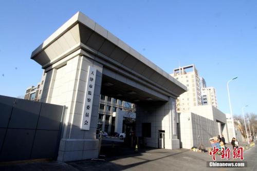 金沙国际娱乐机构:省监察委挂牌10天打落厅官_各地监察委如何开局?