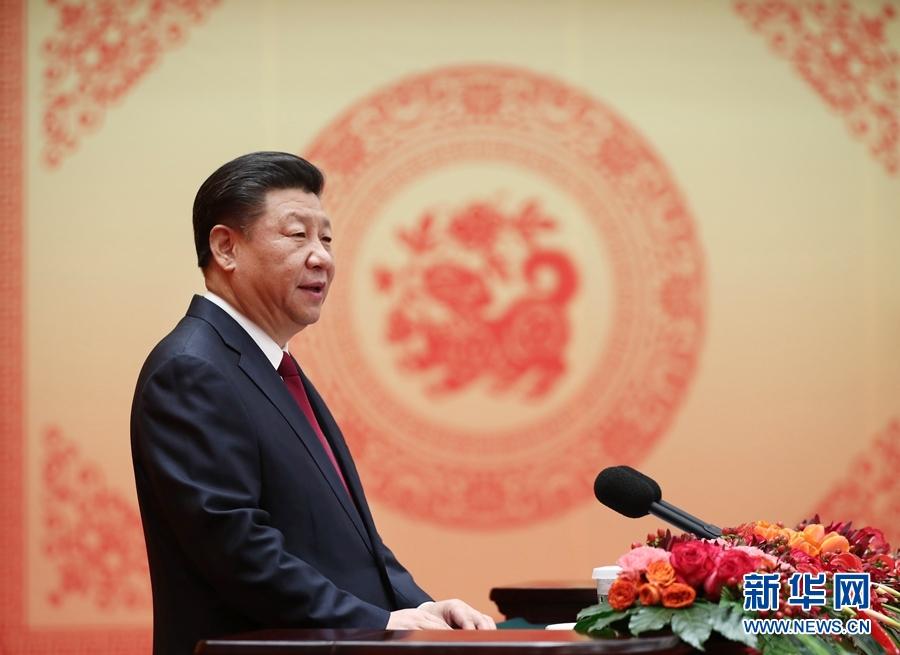 2月14日,中共中央、国务院在北京人民大会堂举行2018年春节团拜会。中共中央总书记、国家主席、中央军委主席习近平发表重要讲话。新华社记者 鞠鹏