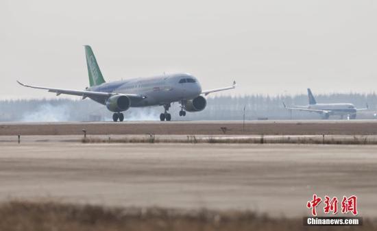 资料图:C919飞机。 <a target='_blank' href='http://www.chinanews.com/'><p  align=