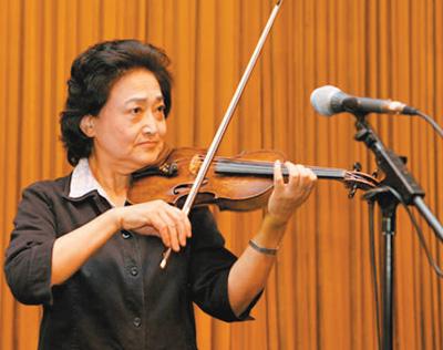 0029.com金沙:俞丽拿:让小提琴讲中国话_50多年专注演奏教学
