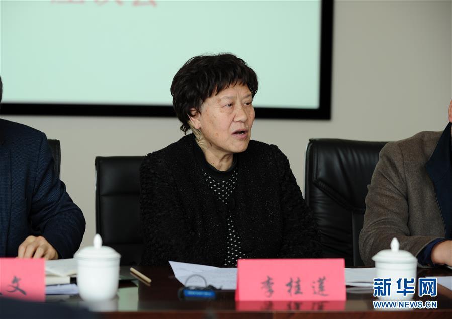 (新时代奋斗者·图文互动)(4)蔬菜专家下菜地——记贵州省农科院研究员李桂莲