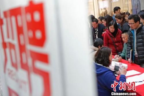 北京赛车冠军稳赢法:820万高校毕业生注意!这些就业优惠政策你知道吗?