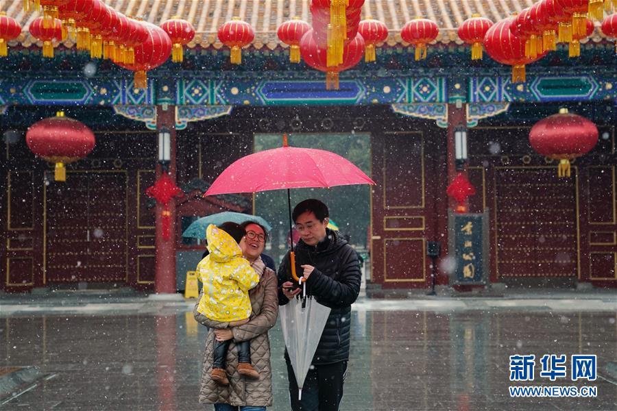 (環境)(5)北京迎來春雪