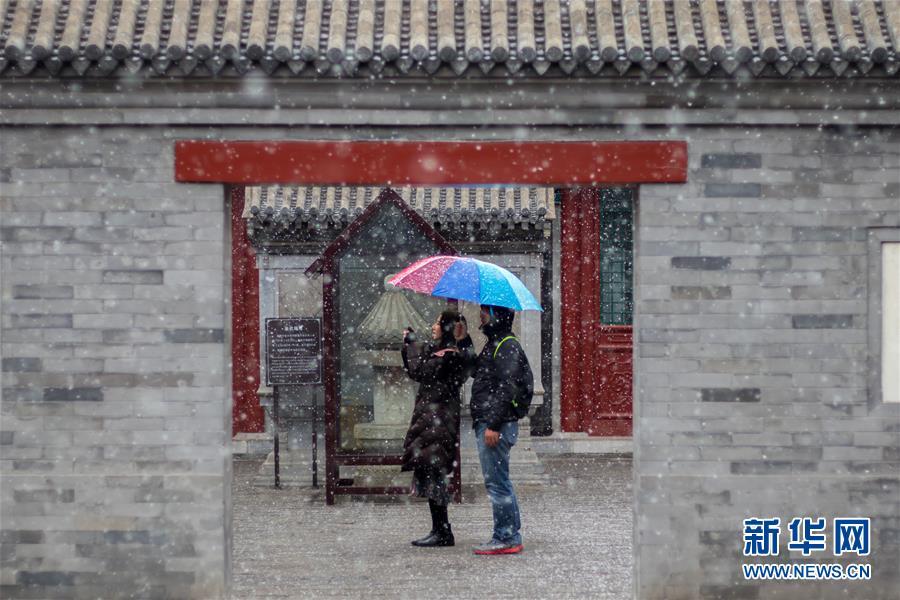 (環境)(16)北京迎來春雪