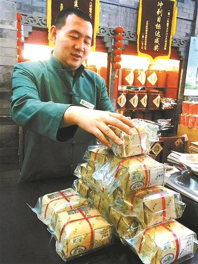 急速赛车是正规的吗:头茬西湖龙井昨抵京上市_明前龙井均价8000元同比略涨