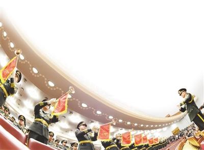 必赢亚洲新mg电子游戏:宪法宣誓仪式音乐诞生记