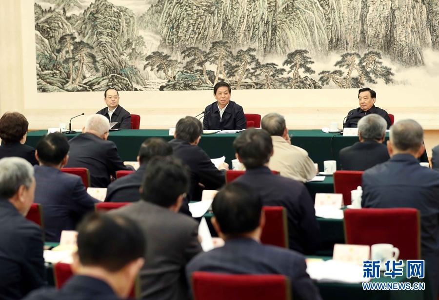 栗战书:以习近平新时代中国特色社会主义思想为指引 更好发挥专门委员会在新时代人大工作中的重要作用