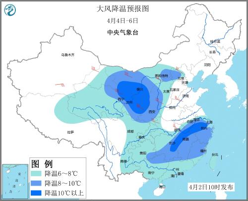 劲风降温预告图(4月4日—6日)。图片来历:中央气象台