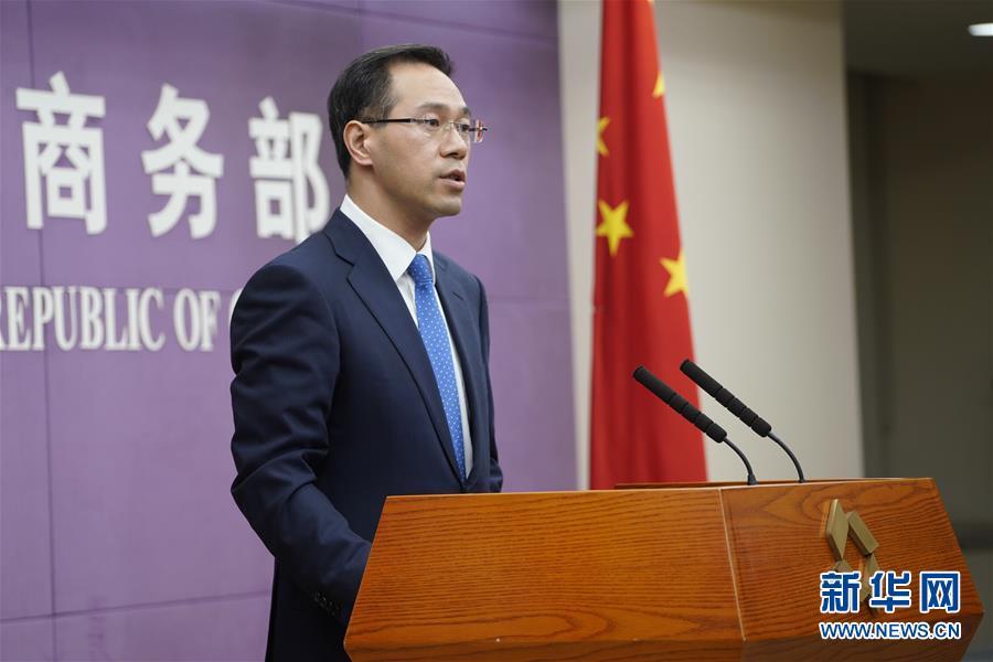 (圖文互動)商務部:中美雙方未就經貿問題進行任何談判