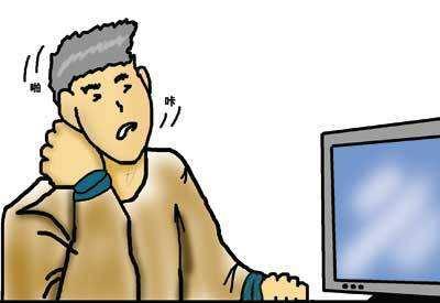 频繁觉得头晕、头疼、脖子发僵、头皮发麻、上肢麻木或疼痛、肩痛、凶心、心慌,很能够你的颈椎已经展现题目。永远操纵电脑、伏案做事、久坐不动的人群是颈腰椎疾病的高危人群。有调查外明,每天操纵电脑超过4幼时者,81.6%的人脊柱都展现了迥异水平的侧曲。