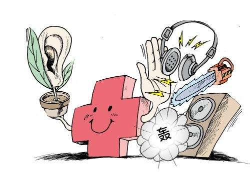 现在很多上班族为了避免受作梗,都习气带着耳机做事。甚至放工乘车也还是戴着耳机,有的音量开得很大。钻研外明,只要在90分贝的环境下待超过4幼时,听力就会受损。戴耳机时,声音直接刺激耳膜及毛细胞,导致感受声音的能力降低,甚至产生耳鸣或耳聋。