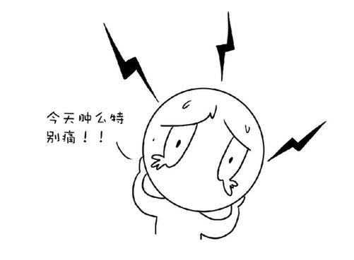 2018年04月07日 - 锦上添花 - 锦上添花博客