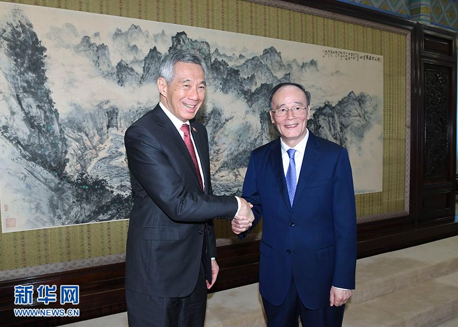 王岐山会见新加坡总理李显龙
