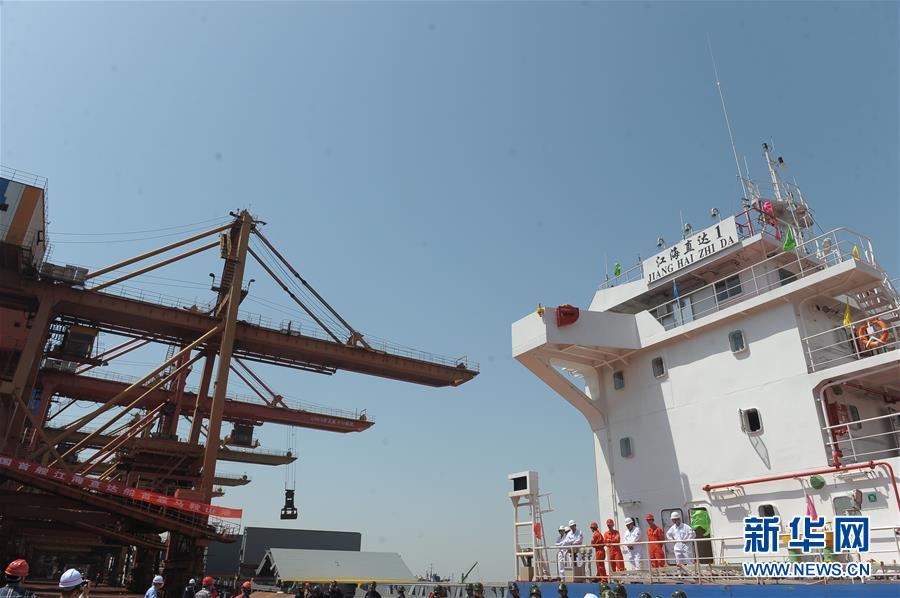 #(经济)(1)国内首艘江海直达船完成首航