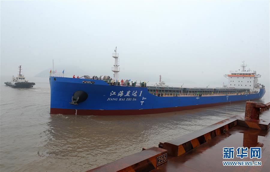 国内首艘江海直达船完成首航化妆品公司管理制度