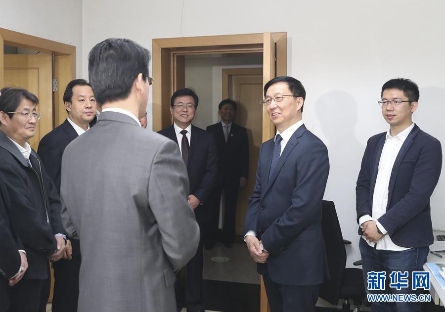 国务院新组建部门和单位陆续挂牌 韩正出席自然资源部挂牌仪式鹤壁租房网