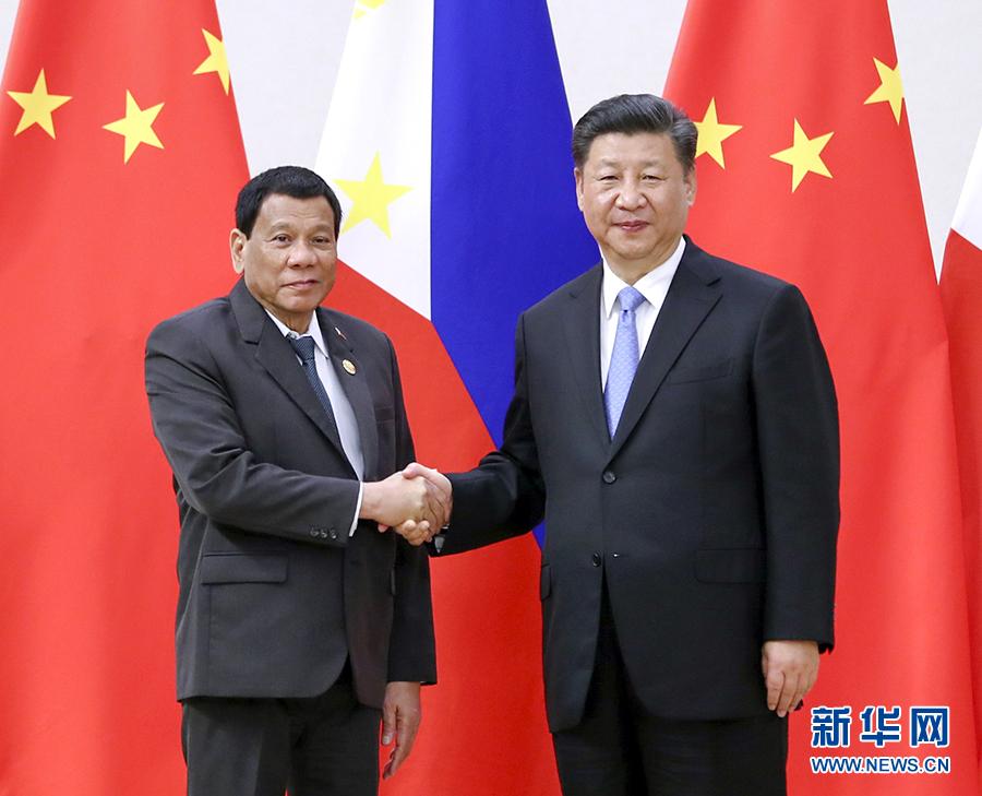 习近平会见菲律宾总统杜特尔特问道黄金罗盘