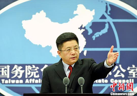 国台办:第十届海峡论坛将于6月中上旬在福建举办朴爱丽