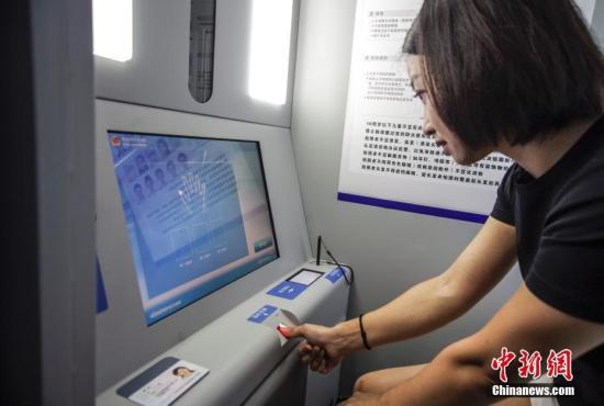 北京积分落户操作管理细则公布 20个热点问题详解好日子音译歌词