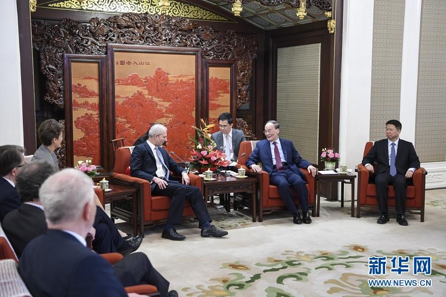 王岐山会见第十届中英政党对话英方代表团栾海燕大闹机场