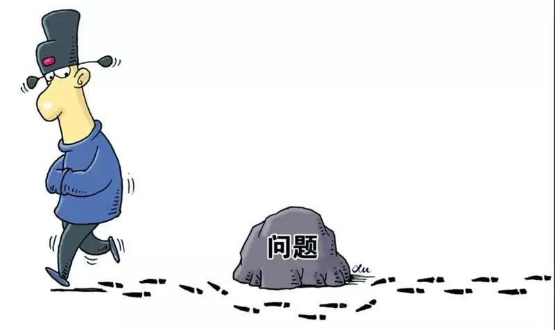 """决策上推责任下推 """"二传手""""干部恶化基层政治生态知音漫客282"""