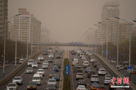 生态环境部:京津冀大气污染过程4月中下旬预计增多