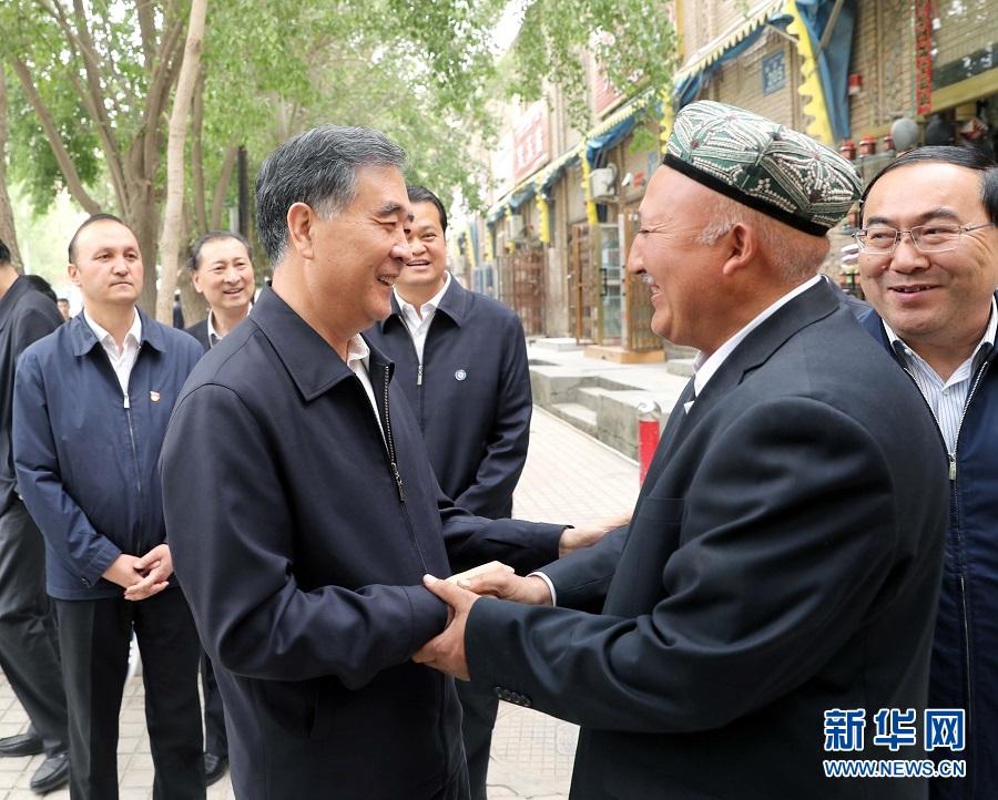 汪洋在新疆调研:进一步推进新疆社会稳定和长治久安大英雄狄青主题曲