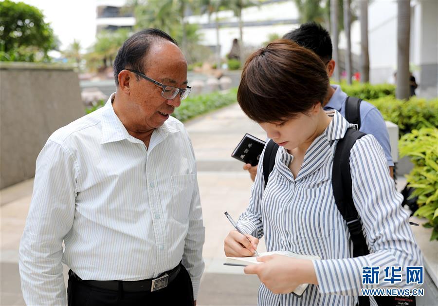 (新媒体专线)(2)立足独特优势 勇立改革潮头——习近平总书记在海南考察回访记
