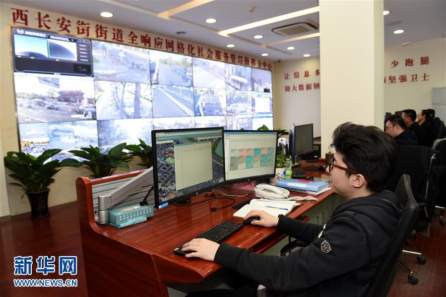 (在习近平新时代中国特色社会主义思想指引下――新时代新气象新作为・新华全媒头条・图文互动)(5)最浓是这中国红――北京市西城区弘扬红墙意识深化改革发展纪实