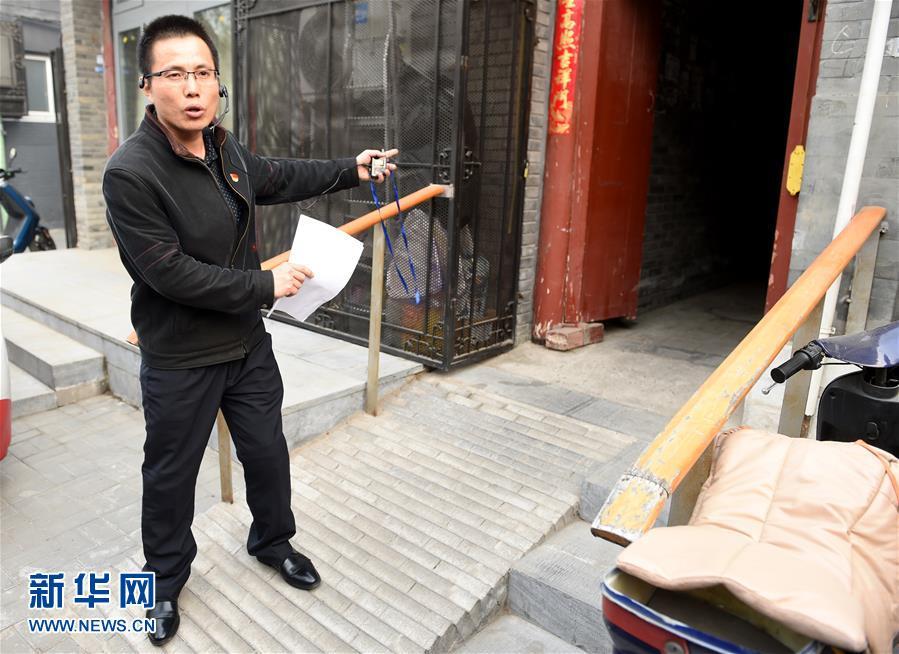 (在习近平新时代中国特色社会主义思想指引下――新时代新气象新作为・新华全媒头条・图文互动)(6)最浓是这中国红――北京市西城区弘扬红墙意识深化改革发展纪实