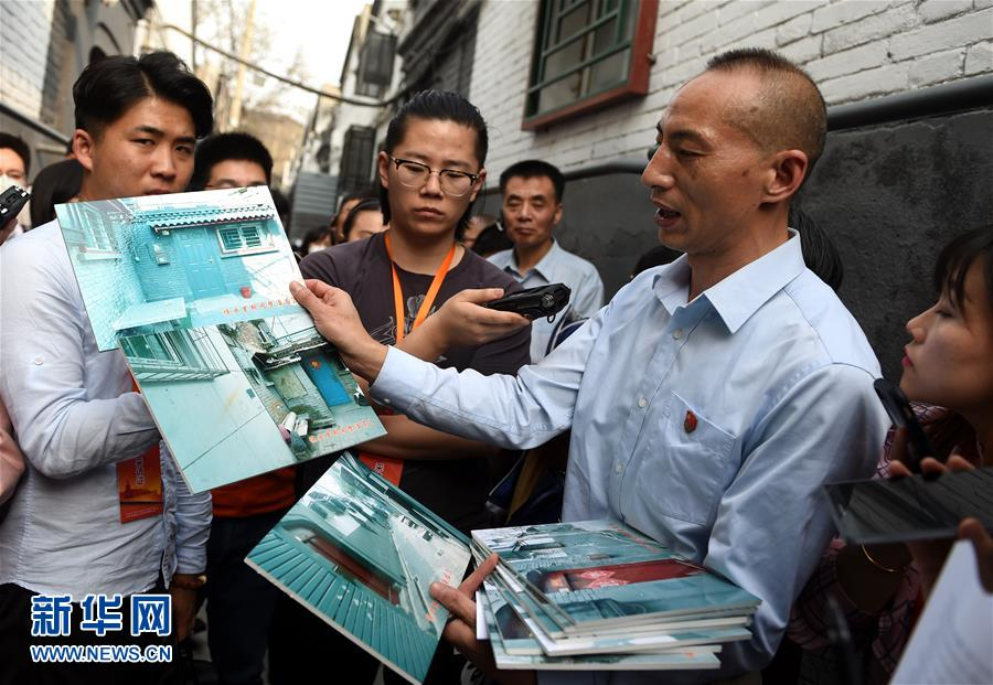 (在习近平新时代中国特色社会主义思想指引下――新时代新气象新作为・新华全媒头条・图文互动)(8)最浓是这中国红――北京市西城区弘扬红墙意识深化改革发展纪实