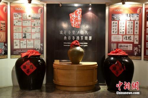 中国医师协会就鸿茅药酒事件声明:愿提供法律援助猎野人全集