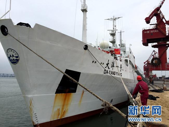 """首次亮相!我国最先进自主潜水器""""潜龙三号""""将完成哪些海试和应用任务?"""