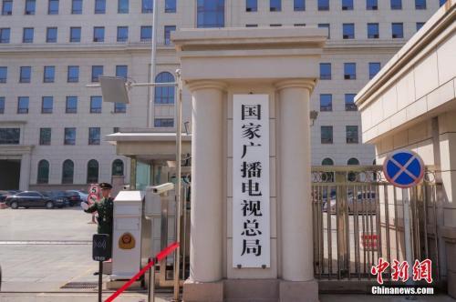 经典电子游戏大全:国务院新机构密集挂牌_开局工作办了哪些大事?