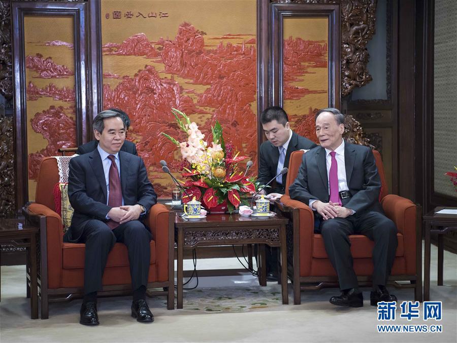 王岐山会见越南共产党代表团