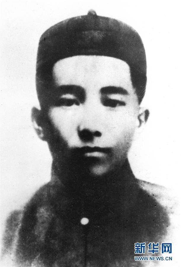 (为了民族复兴·英雄烈士谱·图文互动)顾正红:在五卅运动中永生