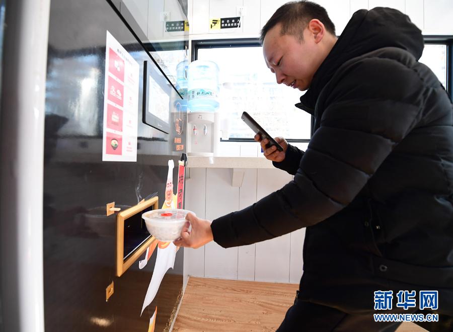 """写在习近平总书记""""4・19""""重要讲话发表两周年之际长春市东北风"""