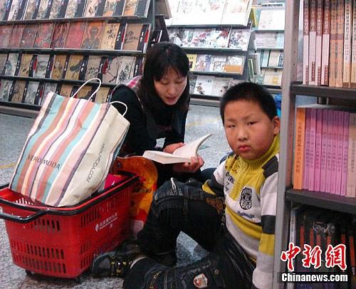 北京天津重庆等多地公布校外培训机构专项治理方案战刃骸
