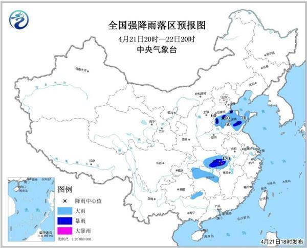 暴雨蓝色预警:河北山东等5省区局地有大暴雨筑房网