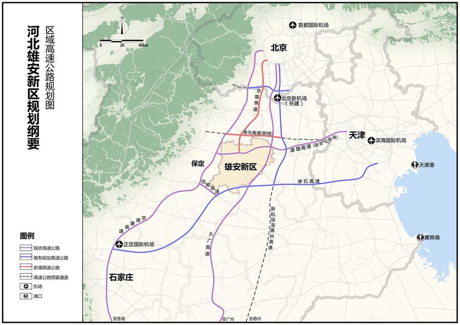 4.新区城乡空间布局结构示意图