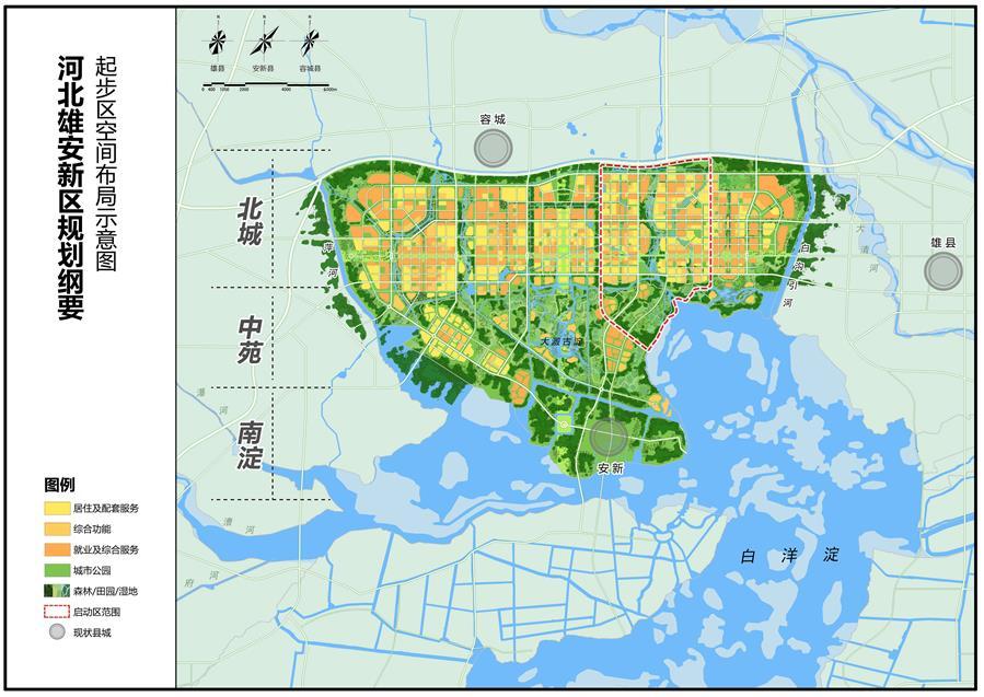6.白洋淀流域生态环境治理和保护规划图