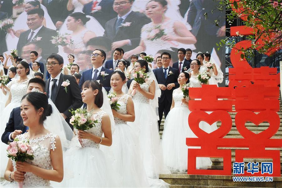 """#(社會)(1)新杭州人""""愛在杭州"""""""