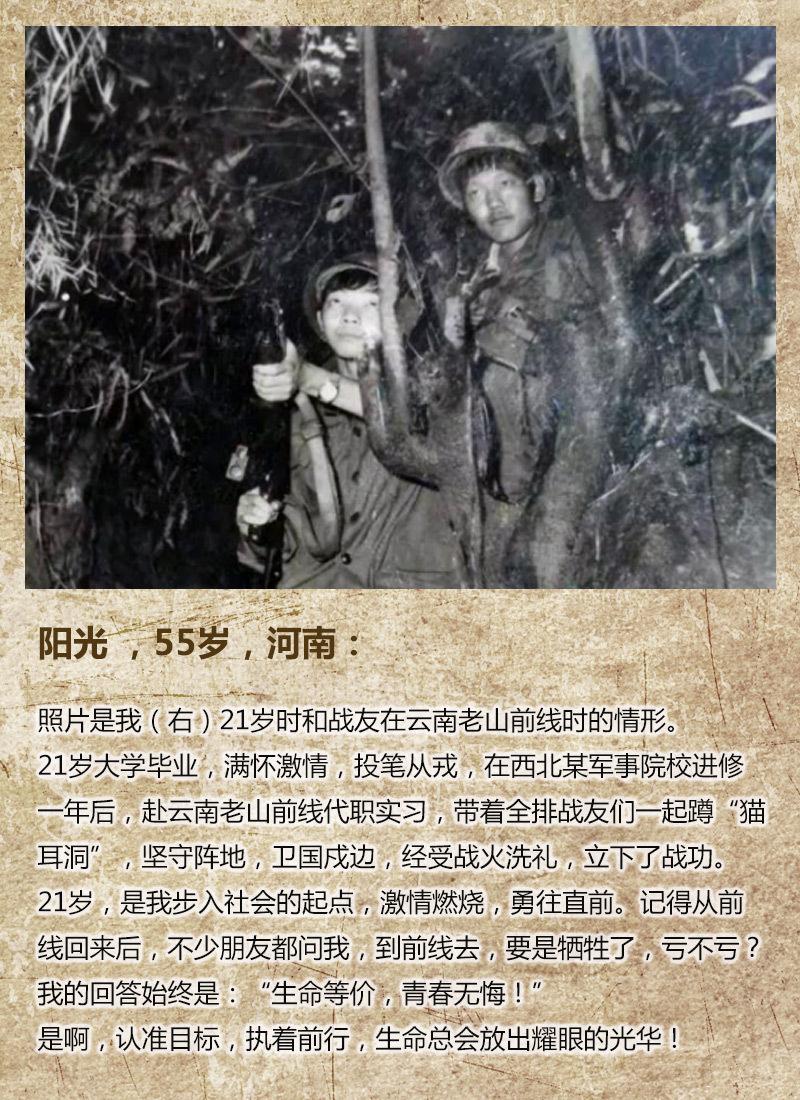 电影也拍不出来的芳华!爸妈爷奶辈的21岁原来是这样的赵雅芝 家暴