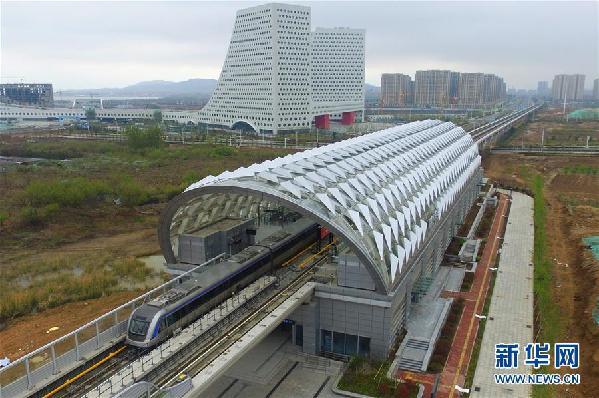 #(服务)(1)青岛地铁11号线开通运营